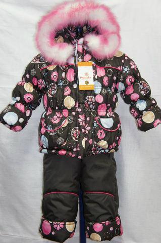 Детская одежда абакан недорогая